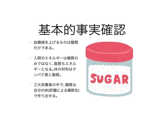 ひらやま脳神経外科勉強会①.002.jpeg