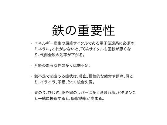 ひらやま脳神経外科勉強会①.006.jpeg
