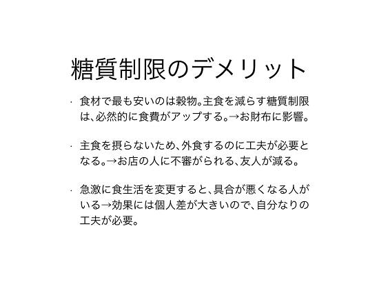 ひらやま脳神経外科勉強会①.009.jpeg