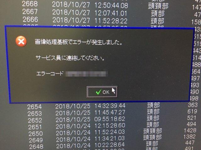 9D7286E7-0EF0-4F24-A6F5-ADE594780D02.jpeg