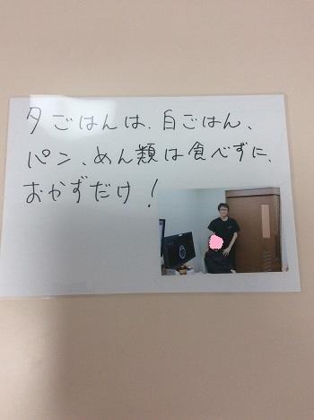 IMG_4111.JPG